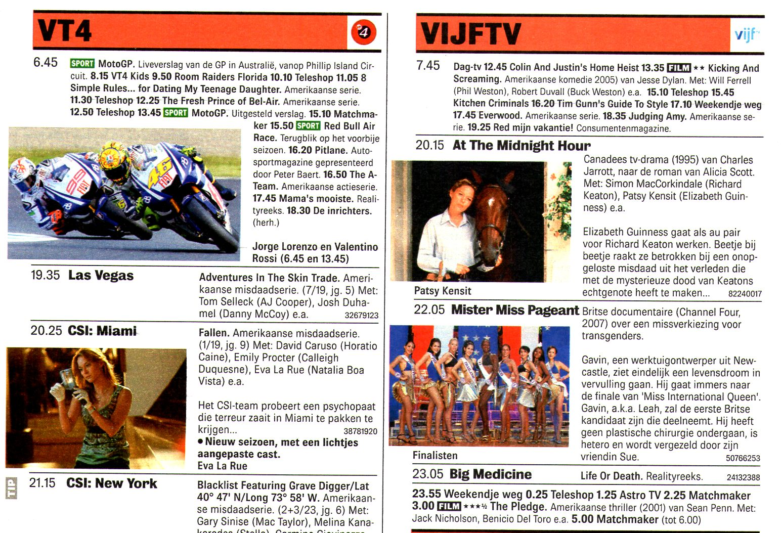film erotici tv flirt website